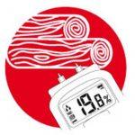 Brennenstuhl Détecteur d'humidité pour divers matériaux, humidimètre avec affichage digital LCD & signal sonore, anthracite & jaune, Quantité : 1 de la marque Brennenstuhl image 2 produit
