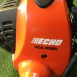 Taille-haie thermique articulé sur perche ECHO HCA 265 ES de la marque ECHO image 6 produit