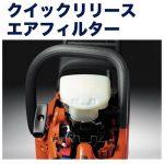 Tronçonneuse thermique HUSQVARNA 135 e-series - Guide 35cm de la marque HUSQVARNA image 5 produit